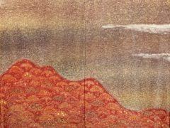 Kakimurasaki/ The Uncertainty of Evening