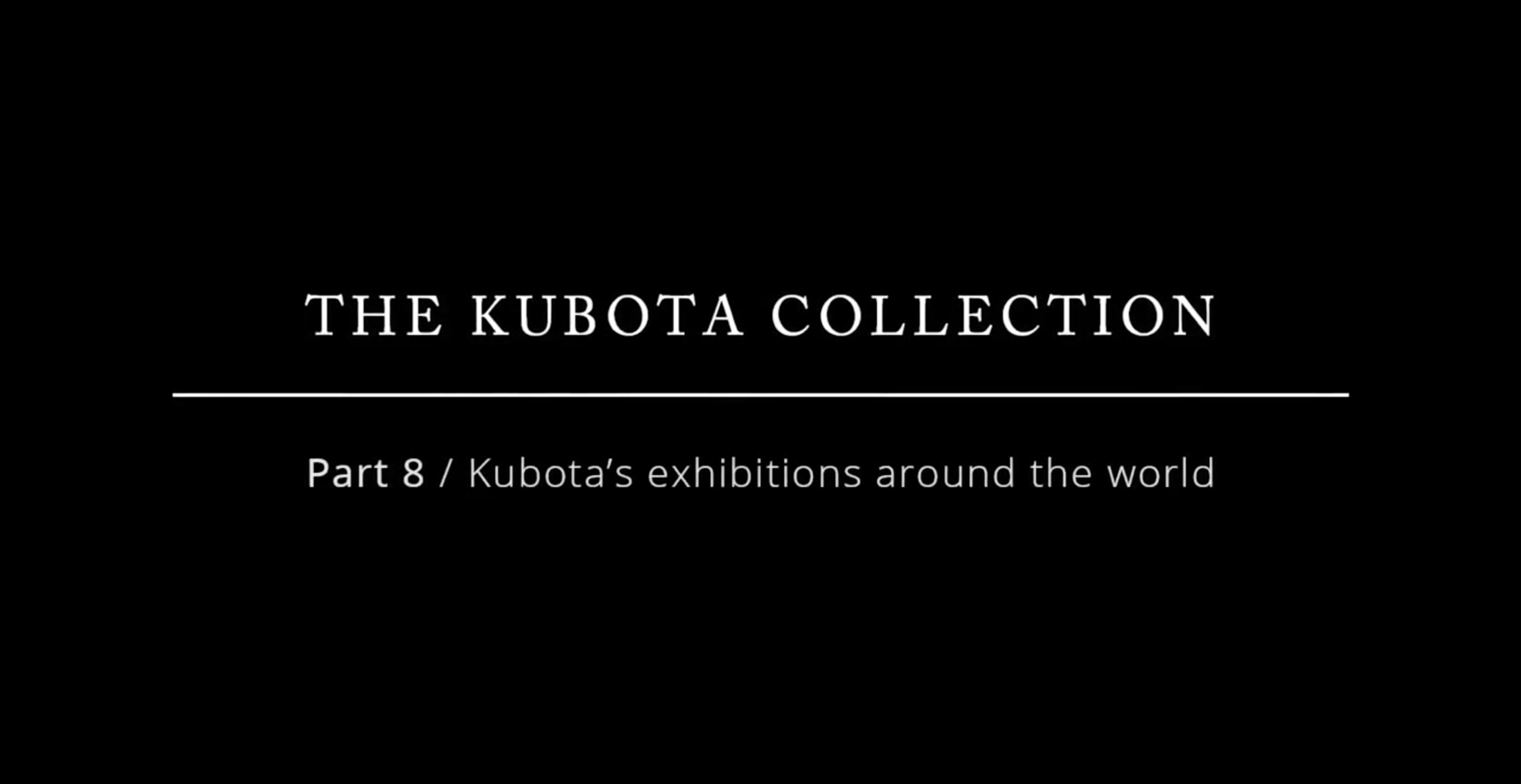 Kubota's Kimono: