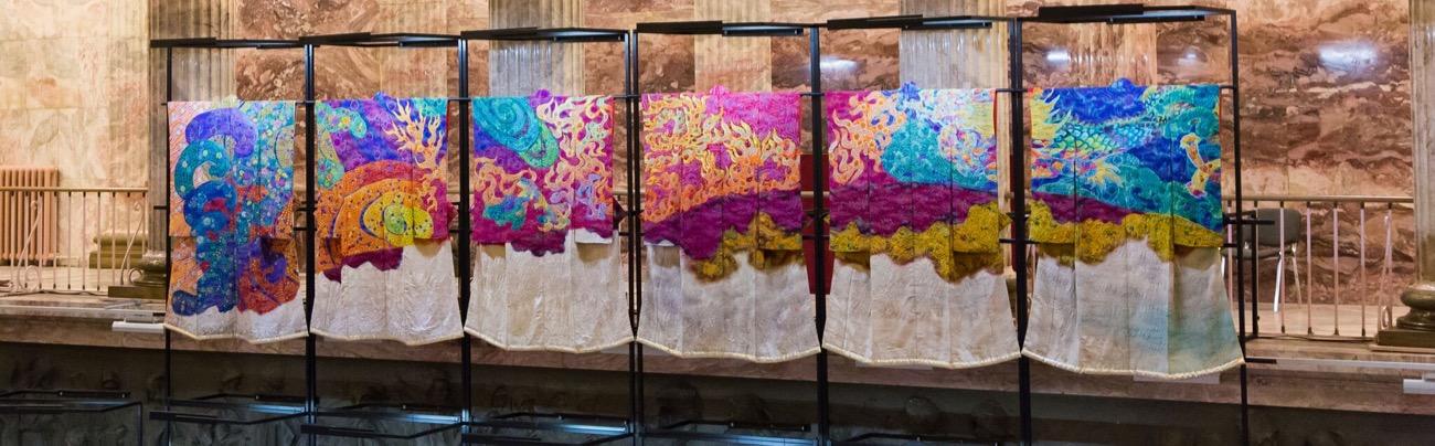 Introduction to the Kubota kimono collection
