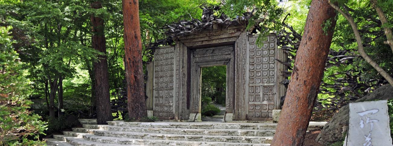 About the Itchiku Kubota Art Museum