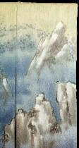 Yuu / Spring Air Approaching Snowy Mountains